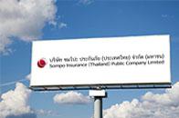 ประกันภัยป้ายโฆษณา